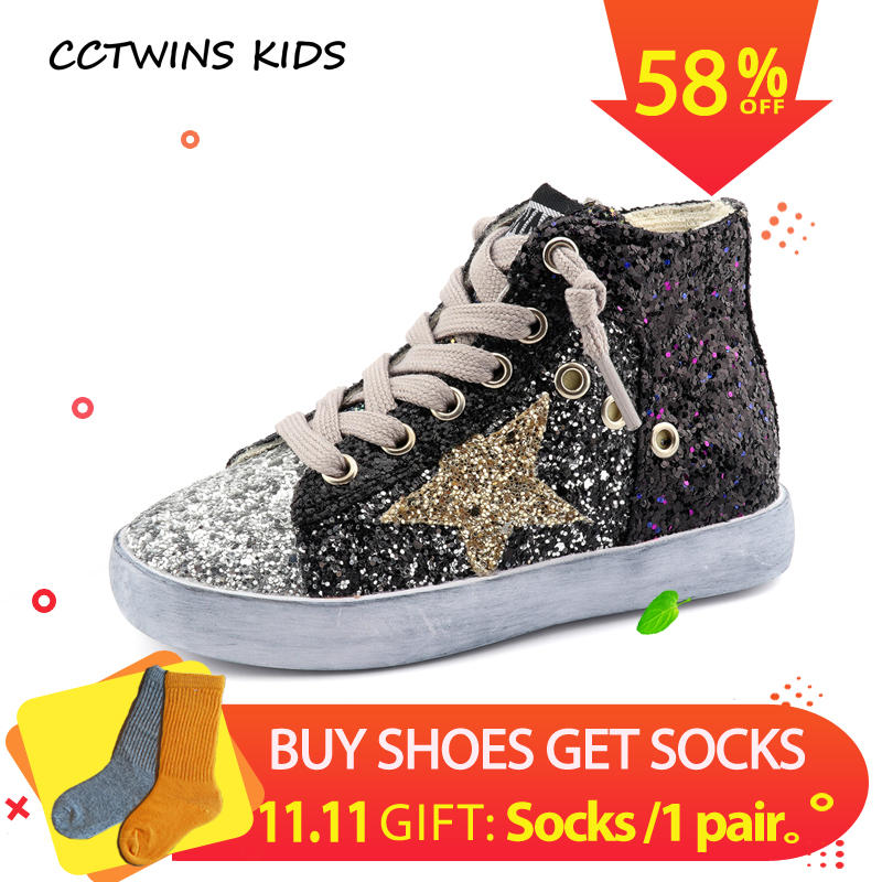 CCTWINS KIDS 2018 Children Boy Brand Glitter High Top Sneaker Baby Girl Fashion Trainer Toddler Pu Leather Sequins Shoe F1701 cctwins kids 2017 spring high top usb rechargeable lighted girl brand trainer baby boy shoe led children fashion sneaker f1312
