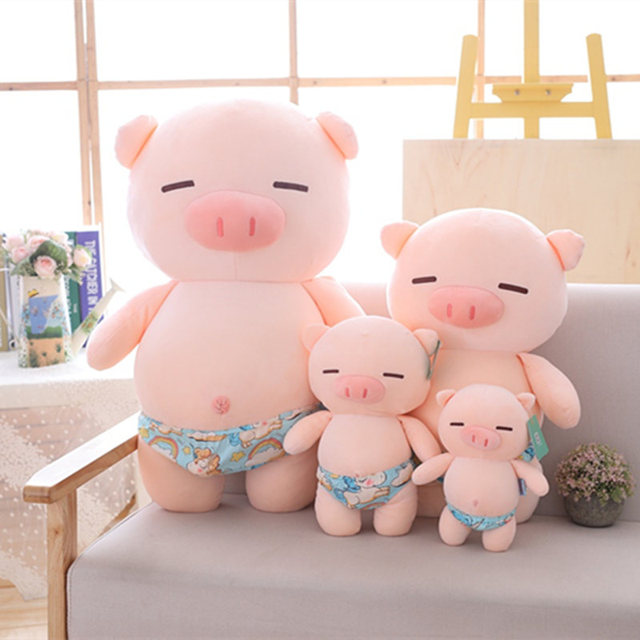 25cm 35cm 55cm Cute Plush Sandy Beach Pig Plush Toys Stuffed Animals