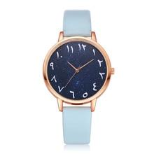 Creative personality watch fashion simple female student watch leisure belt quartz все цены