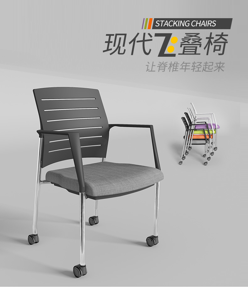 Conference Office Chair Staff Mesh Chair Mobile Training Chair simple computer Chair the silver chair