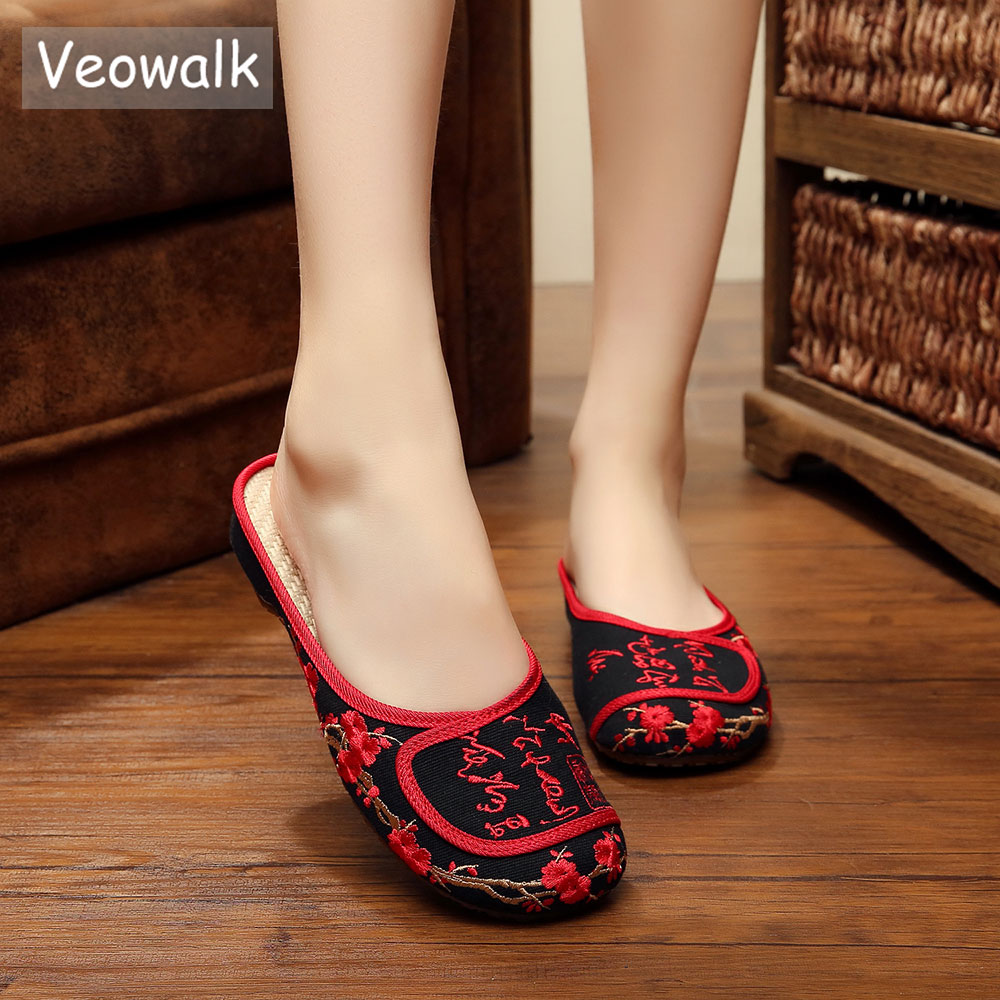 Veowalk Fashion Slippers Summer Shoes Woman Old Peking Cloth Sandals Women Vintage Flower Embroidered Comfortable Sandalias