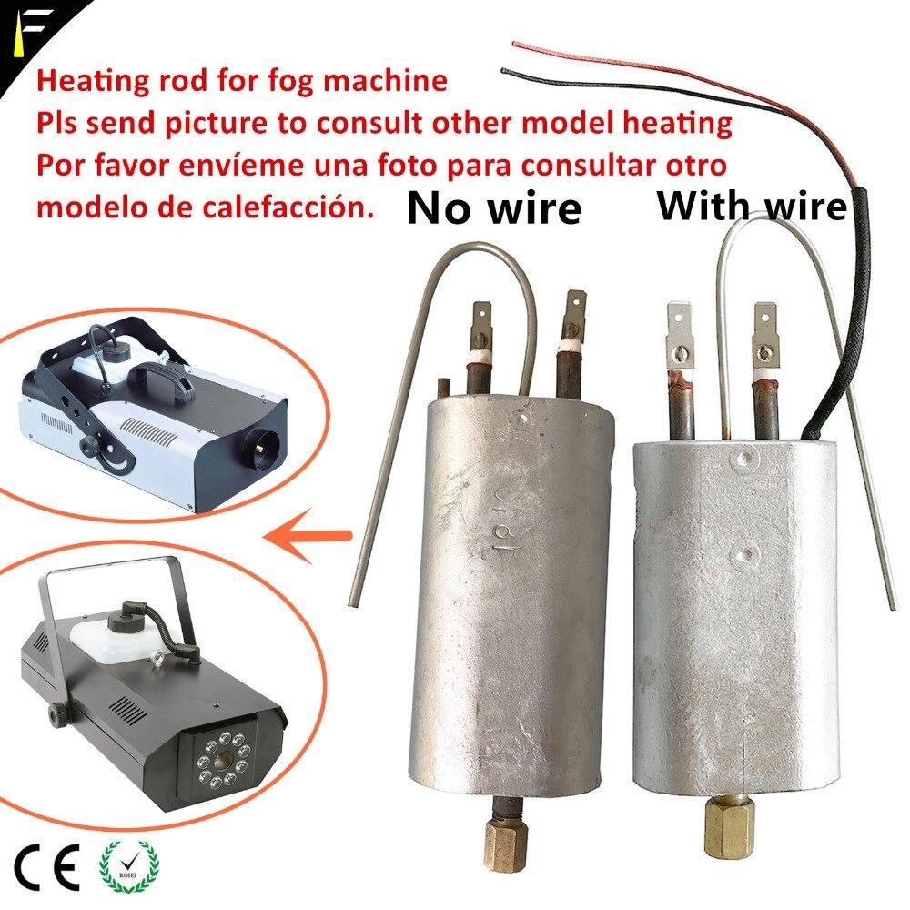 Stage Water Fog Smoke Machine Heating Stick Heater 400W 900W 1200W 1500W 3000w Fog Smoking Cylinder Heater Spare Part Core Pipe