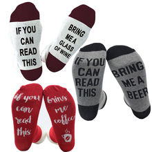 1 Pair Funny Couple Socks Letter Print Stylish Wine Sock If You can read this Bring Me a Glass of Wine Men Women Valentine Sock bring wine request sentence pattern ankle socks