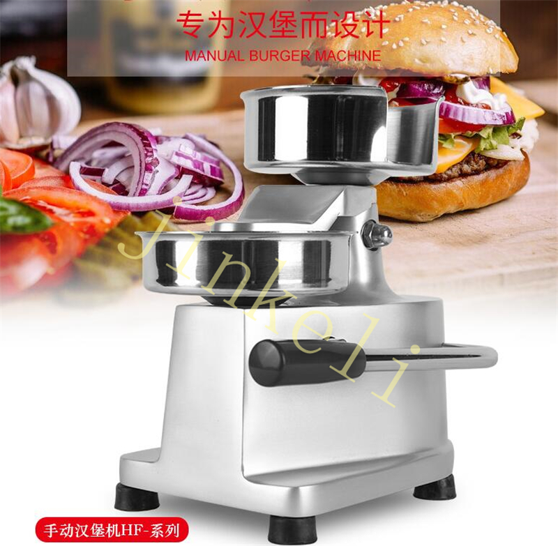 Hor sale Manual Hamburg Press Machine Burger meat pie Pressing Patty Maker Machine Commercial Hamburger Maker Hamburger Mold plastic toy car component mold maker