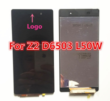 100% tested for sony z2 lcd  touch screen digitizer display assembly for sony z2 D6502 D6503 l50w lcd replacement