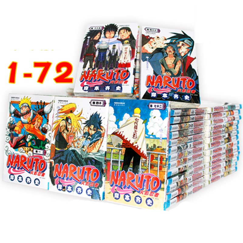 Original 72 Books Naruto Fantasy Manga Comic Book Complete All Set Japanese Classic Youth Cartoon Comic Language Chinese Comfortable And Easy To Wear Office & School Supplies
