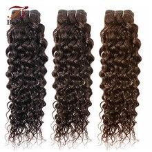 Bobbi Collection 1 Bundel Braziliaanse Water Wave Menselijk Haar Inslag 10 26 inch Natuurlijke Kleur Bruin Haar Extension Non remy Haar Weave