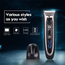 Профессиональная машинка для стрижки волос высокой точности