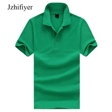 Factory Wholesale 50%Polyester+50%Cotton 200G Eyelet Fabric Fashion Solid Men Polo