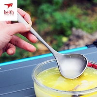 Keith Soup Spoon Deepen Thickened Pure Titanium Serving Spoon Round Healthy Bacteriostatic Kitchen Accessories Home Ti8706