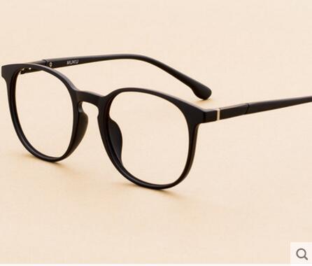 Aliexpress.com : Buy Ultra light glasses frame female eye frame men ...