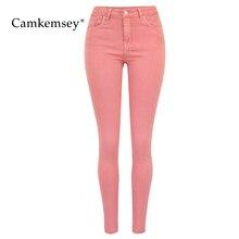 ファッションピンクデニムジーンズ女性の古典的なハイウエストストレッチスキニー女性のためのプラスサイズのズボン CamKemsey