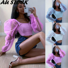 AU Woman Long Puff Sleeve Crop Top Solid Color Fold Square Neck T-Shirt