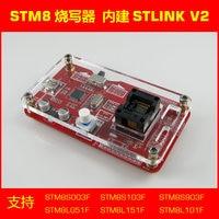 Free Shipping STM8S003 STM8L Programmer Ginkgo Built In STLINK V2 Support 20 Pin STM8