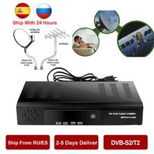 DHL 10pcs DVB-T2 Digital Receiver Supports H.265/HEVC DVB-T H.264 HEVC DVB S2 HD Receptor For Europe Russia TV Box Fast Shipping