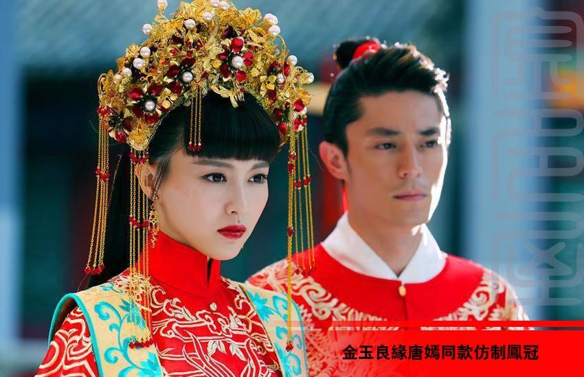 Jin Yu Liangyuan Blessed Wedding TV Play Actress Tang Yan Wedding Hair Tiaras Phoenix Coronet