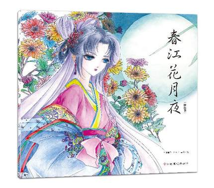 Chinese Coloring Book Kids Adult Line Drawing Book Chinese Ancient Beauty Textbook Architecture Painting