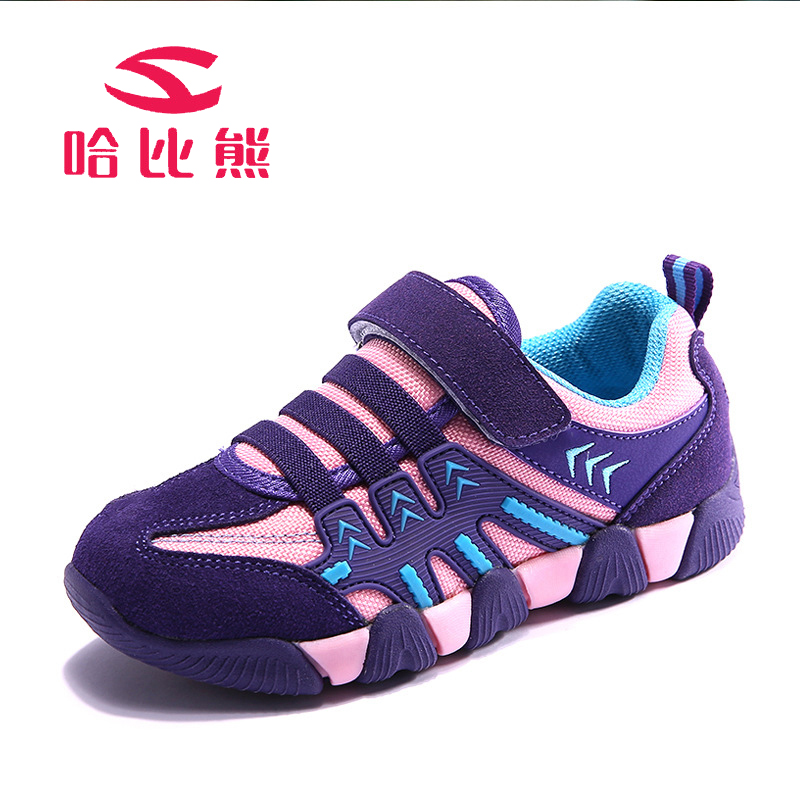 HOBIBEAR Children s Shoes Boby Comfortable Sports Sneakers Boys Girls Running Shoes Big Boy Casual Shoes