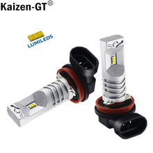 2pcs 6000K White Powered By Luxeon LED H11 H8 H9 Bulb Auto Brake Fog Light font