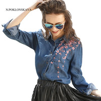 Female Denim Shirt Womens Long Sleeve Flower Embroidery Classic Blouse 2017 Cotton Tops Office Ladies Blouses