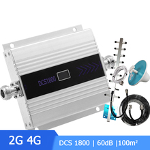 4G Repeater 1800MHZ DCS Cellular Signal Booster 60B Gain LCD Display Cell Phone Amplifier Band 3 for Home and Office -