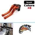 Регулируемые короткие рычаги сцепления для мотоцикла с ЧПУ  для Benelli TNT300 TNT600 BN600 BN302 Stels600 Keeway RK6/BN TNT  300302600