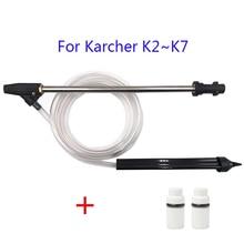 K1 k2 k3 k4 k5 k6 k7 (세라믹 노즐 포함) 용 karcher gun suit의 고품질 및 wett가있는 모래 및 습식 블라스팅 키트 호스