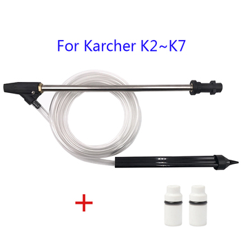 Sand And Wet Blasting Kit Hose With High Quality Of And Wett Of Karcher Gun Suit For K1 K2 K3 K4 K5 K6 K7 With Ceramic Nozzle sonovo japan s original design dedicated wiring sub crimping pliers cable crimper terminal cold pressing k1 k2 k3 k4 k7 3m