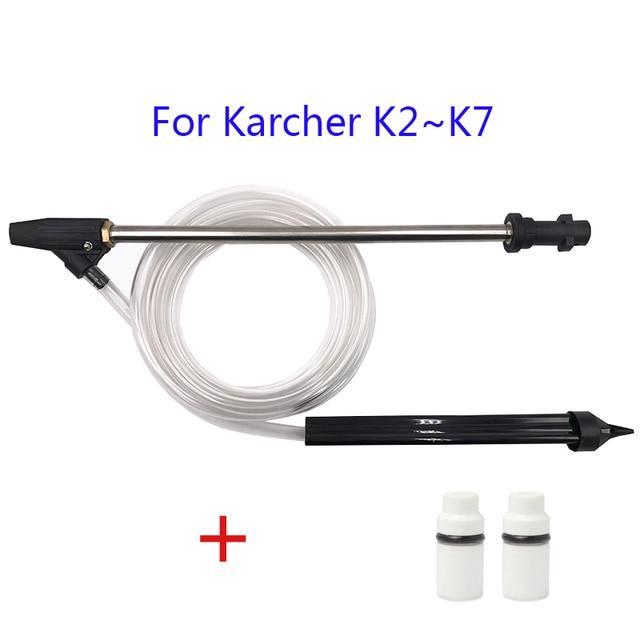 חול ורטוב פיצוץ ערכת צינור עם גבוהה באיכות של ו Wett של Karcher אקדח חליפת עבור K1 K2 K3 k4 K5 K6 K7 עם קרמיקה זרבובית