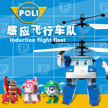 Robocar Korea Robot Car Transformation Poly Electronic Infrared Induction Aircra