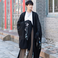 Hanfu men clothes Jacket + Skirt + embroidered cloak Autumn Winter big sleeves Chinese ancient suits chivalrous style Clothing
