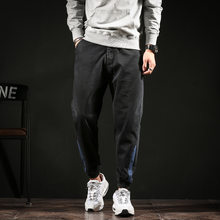 Fashion Streetwear Youth Mens Jeans Jogger Pants Black Color Boot Cut Slim Fit Leg Brand Ankle Banded Pants Tied Jeans Men(China)