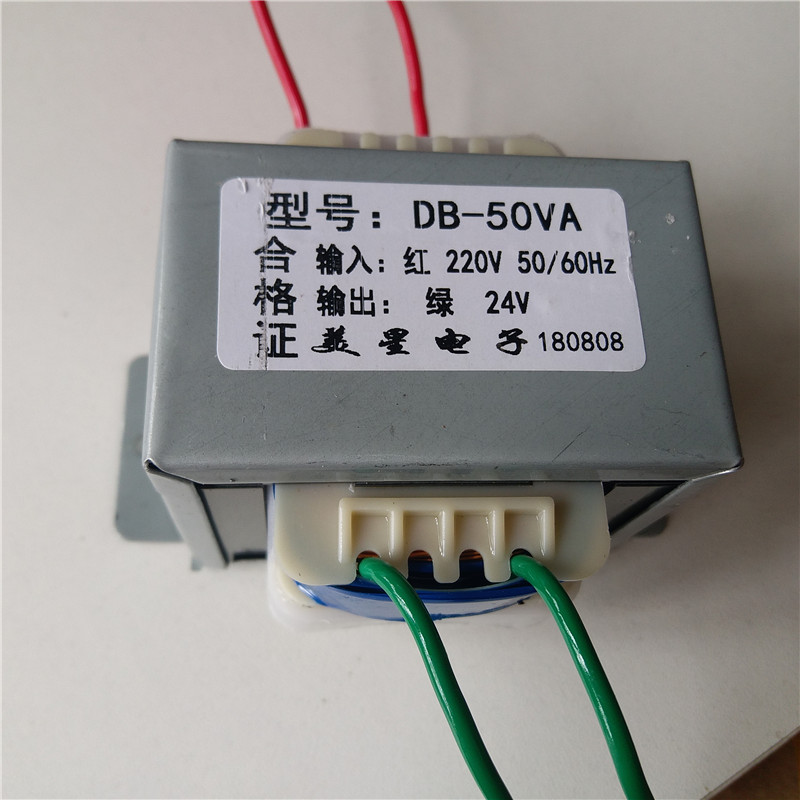 6V/9V/12V/15V/18V/20V/24V/28V/36V/110V/220V power transformer 220V input 50VA EI66 Transformer Safe isolation anti-interference