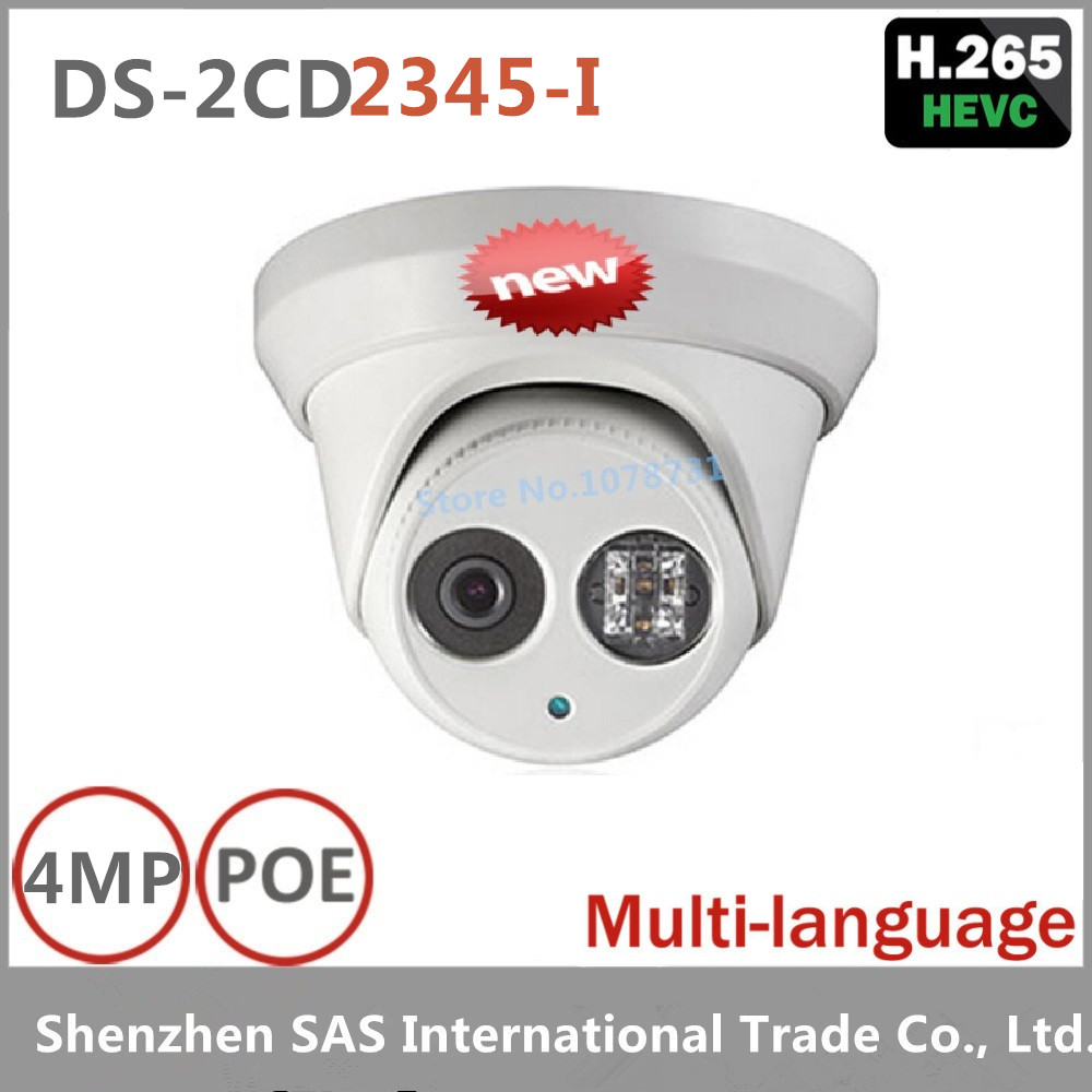 Hikvision DS-2CD2345-I 4MP IP Project Camera Metal base EXIR Turret IR Array 30m Network Dome Security Camera hik ds 2ce56d1t it3 hd720p exir turret camera 2 megapixel cmos ip66 weatherproof turret camera with 40m ir home security camera