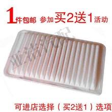 forCar maintenance accessories 2.4L Camry Camry Highlander air filter air filter