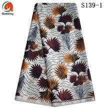 Африканская шелковая атласная ткань нигерийские восковые принты дизайн 5 ярдов/шт мягкие и гладкие для свадьбы и вечерние через DHL