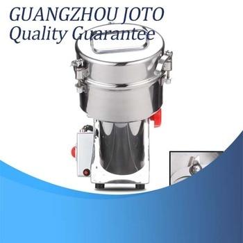 1000G Electric Herb Powder Mill Grains Spices Dry Food Powder Machine High Speed