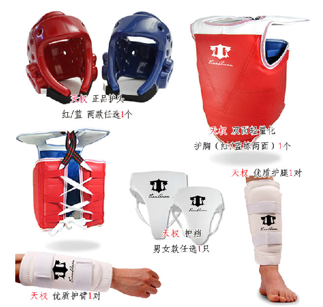 ФОТО Adult child thickening full set of 7 pieces Taekwondo Sparring Gears Set Groin Protector, Head helmet Arm chest Guard women men