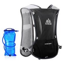 AONIJIE Men Women Lightweight Running Backpack Outdoor Sports Trail Racing Marathon Hiking Hydration Vest Pack 1.5L Water Bag