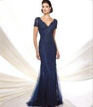 Marineblau Luxus 2016 Abendkleid Appliques Robe De Soiree lange Formale Kleider Für Hochzeit Promi Guest Kleid Plus größe