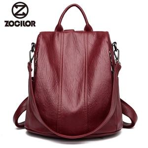 Image 1 - Fashion 2018 Women Backpack Youth Leather Vintage Backpacks for Teenage Girls Female School Bag Bagpack mochila sac a dos