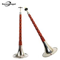 High Quality Rosewood Suona/Shanai for Beginners Chinese Folk Wind Musical Instrument Zurna/Laba Key of C/D/E/bB/Major A/Major G