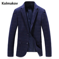KOLMAKOV 2017 new arrival autumn and winter Men's England style stripe fashion Classic suits men,casual wool blazers men XF088
