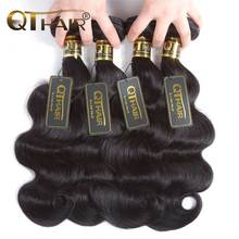 4 Bundles Brazilian Body Wave 100% paquetes de cabello humano 8-28inch QThair Non Remy Brazilian Hair Armadura Bundles Natural Black Color