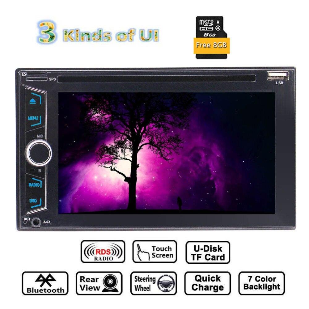 Voiture DVD CD lecteur vidéo 2 Din universel voiture PC stéréo Radio récepteur Bluetooth MP3 MP4 voiture accessoires électroniques HD numérique