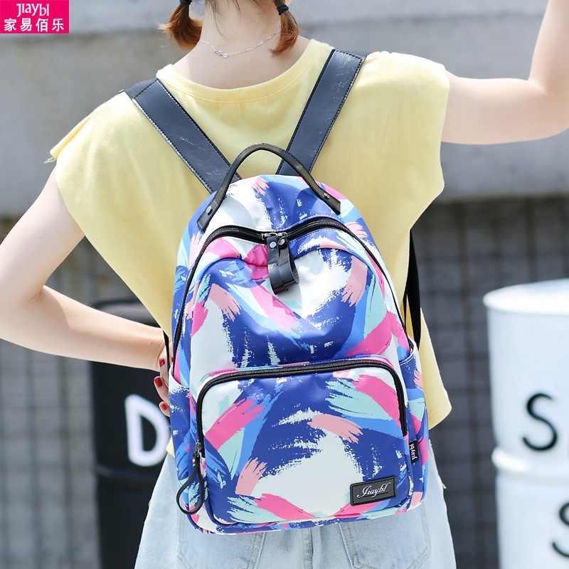 Повседневные школьные рюкзаки для девочек-подростков, водонепроницаемый Модный женский рюкзак, женский милый японский и корейский стиль, рюкзак, дорожные сумки