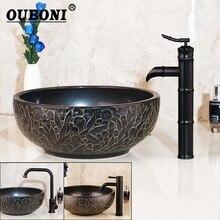 OUBONI ручной работы художественный керамический сосуд ванная раковина набор черный покрытый чайник носик ванной кран дизайн бассейна смеситель кран