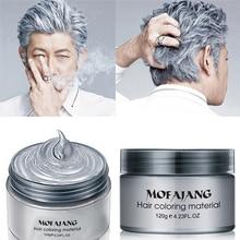 Временная Краска для волос волосы цветной воск укладки цвета крем Instant Gray Hair краситель моющиеся прическа мгновенных цветов Вечерние