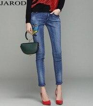 Winter Phoenix Embroidery Cotton Denim Pencil Pants 2017 Autumn Stretch Casual Blue Jeans Women Trousers