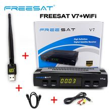 Satellite TV Receiver decoder v7 HD DVB-S2+USB Wfi Receptor